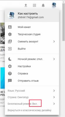 1518180778_proverka-vlyucheniya-rezhima.png