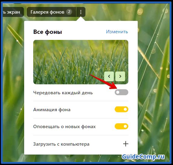 02-07-temy-dlya-yandex-brauzera-12-1.png