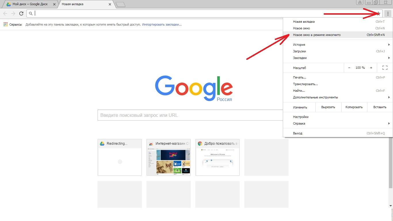 kesh-google-chrome.jpg