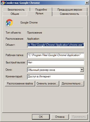kesh-google-chrome5.jpg
