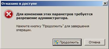 kesh-google-chrome6.jpg