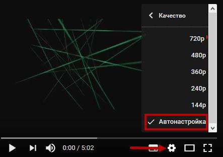 pochemu-pri-zagruzke-video-na-jutub-uhudshaetsja-kachestvo.png