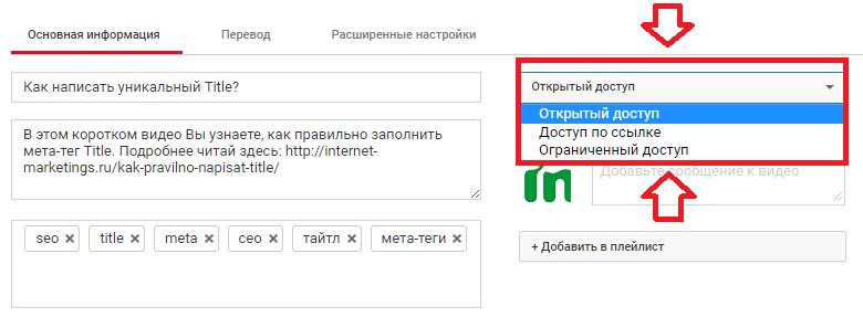 ogrnichenyi-dostup.png