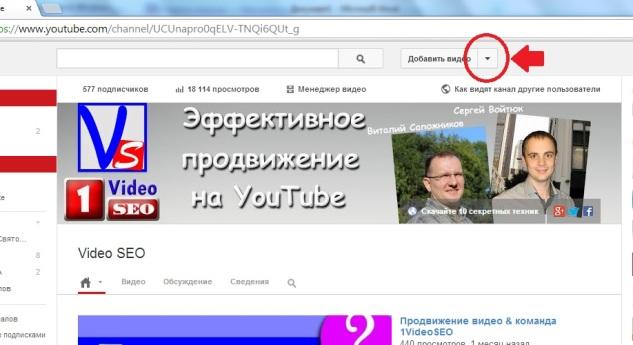 nastroyka_youtube_kommentariev_1videoseo.jpg