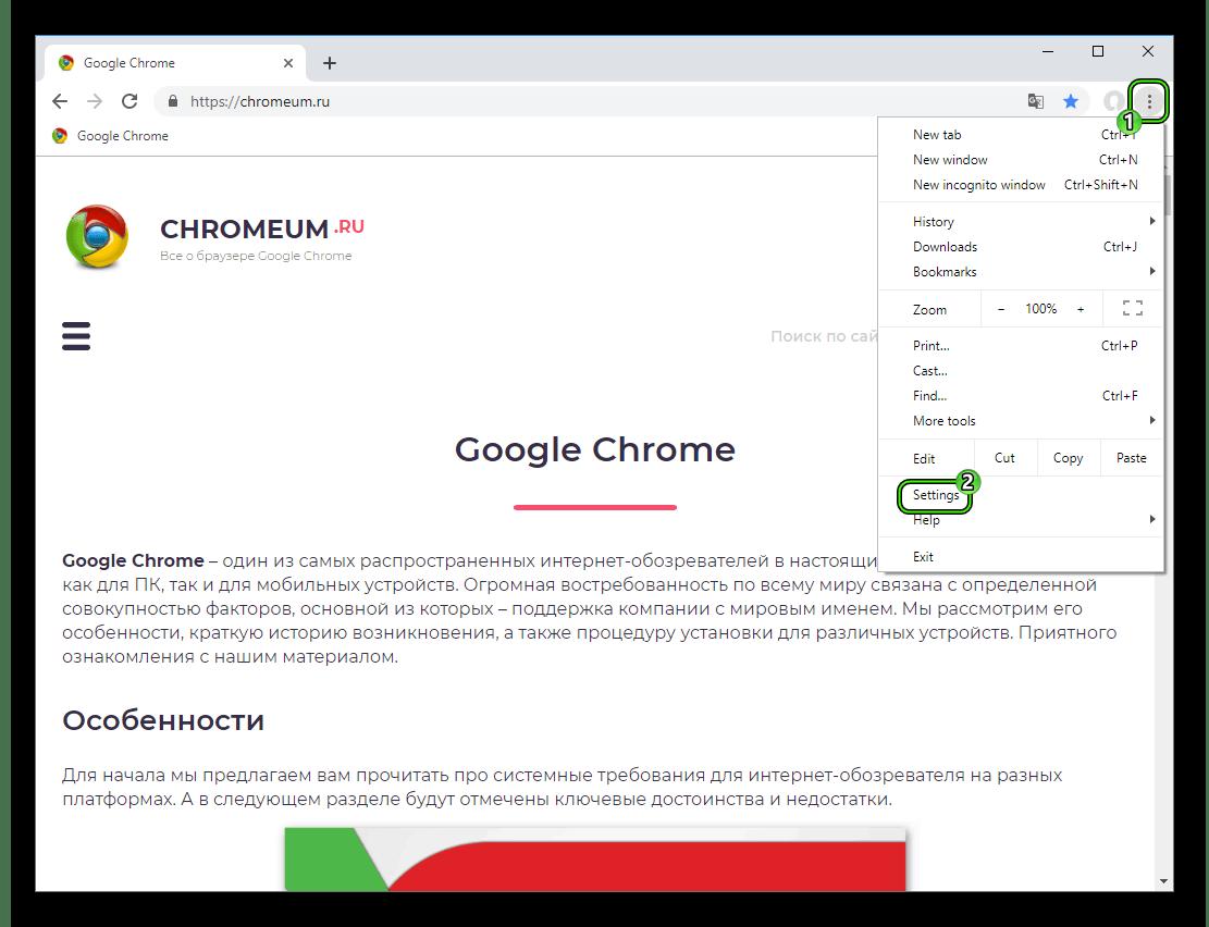 Punkt-Settings-v-menyu-Google-Chrome.png