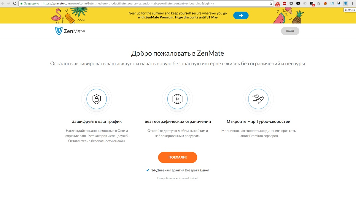 ZenMate-VPN.jpg