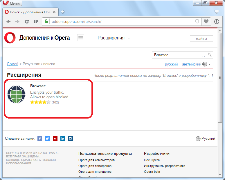 Poiskovaya-vyidacha-rasshireniya-Browsec-dlya-Opera.png