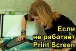 Omg-vot-tak-tozhe-mozhno-delat-skrinshotyi.png