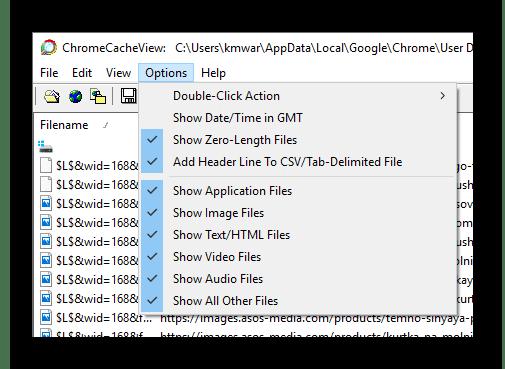 Menyu-razdela-Options-v-programme-ChromeCacheView.png
