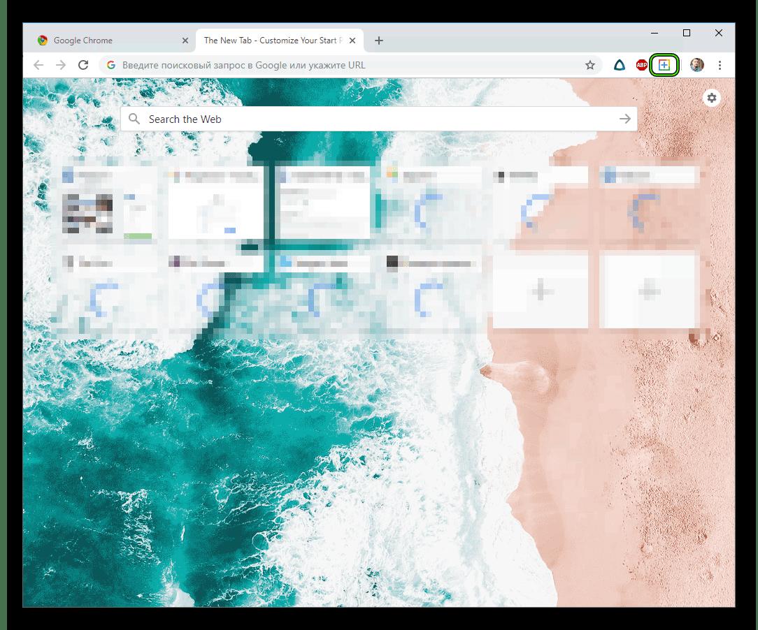 Zapusk-Speed-Dial-v-Chrome.png