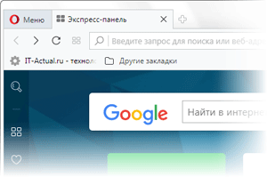 How-to-hide-or-show-bookmarks-bar-in-Opera-logo.png