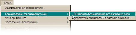 blockpopup.jpg