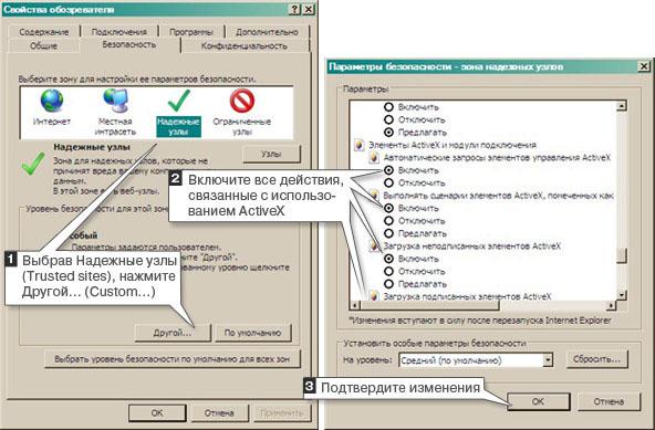 netsafe3v3.jpg