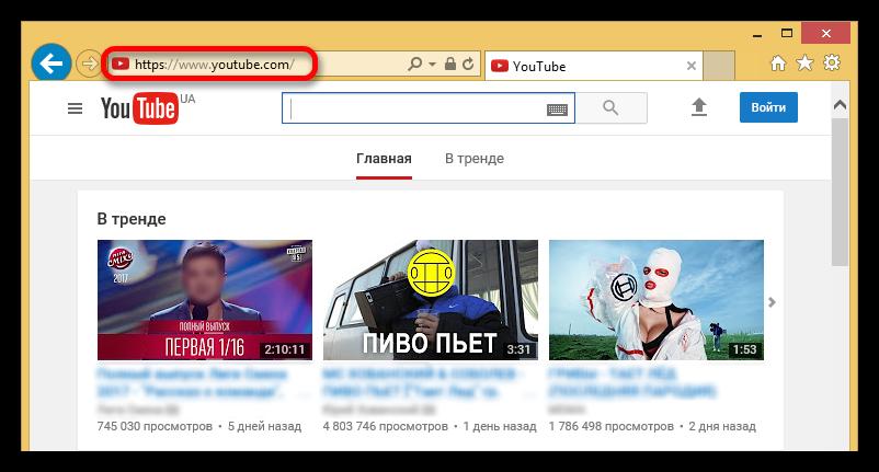 glavnaya-stranitsa-yutuba.png