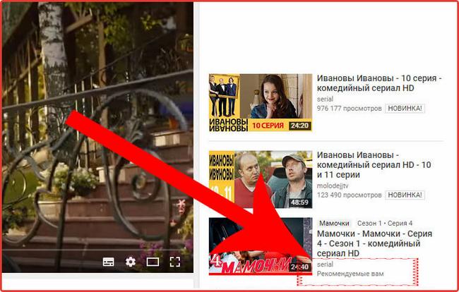 istoriya-prosmotrov-youtube-shag-2.png