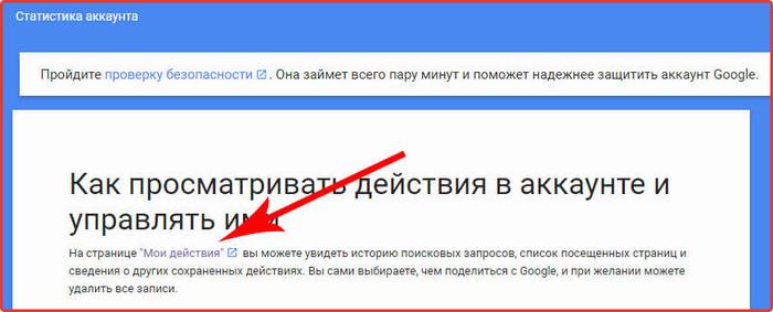 istoriya-prosmotrov-youtube-shag-11.png