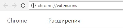 Enable_Chrome_Extensions_in_Incognito_Mode3.jpg