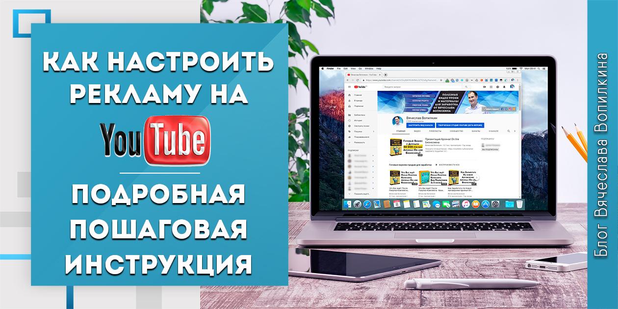 youtuberek-660x330.jpg