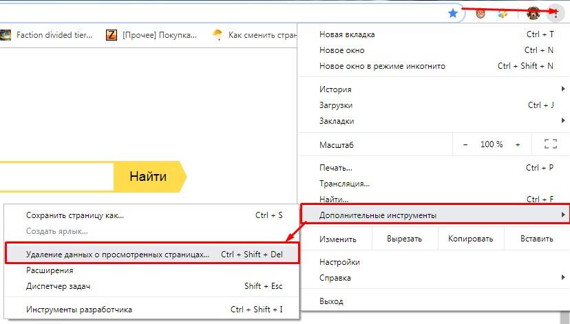 Долго грузятся страницы и сайты в браузере: почему и что делать?