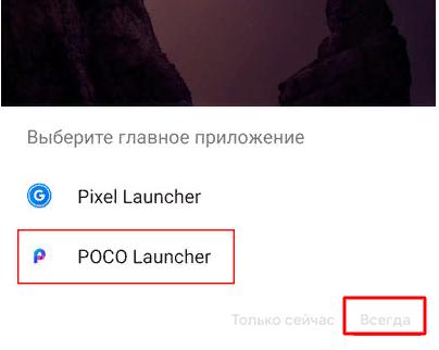 панель-поиска-гугл.png