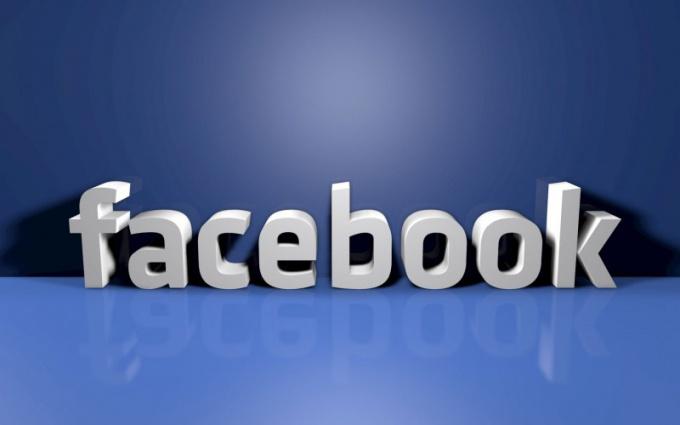 фейсбук.jpg