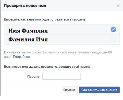 фейсбук-3.jpg