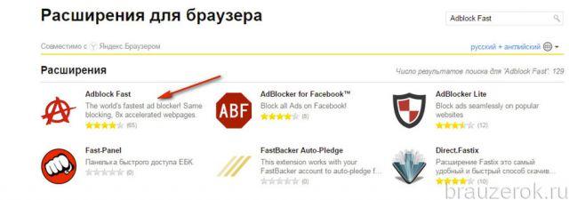block-reklamy-ybr-4-640x225.jpg