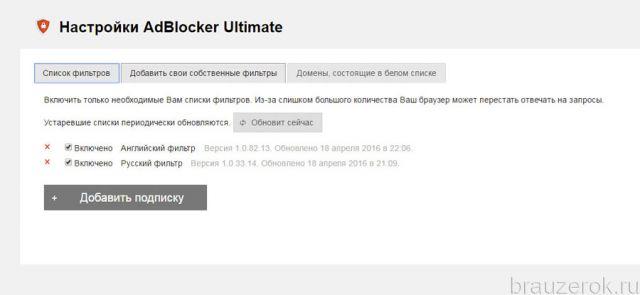 block-reklamy-ybr-8-640x295.jpg