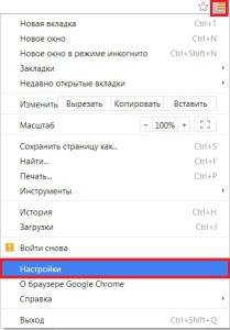 Youtube_video_problem-209x300.jpg