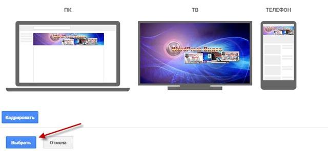 kanal-YouTube-3.jpg