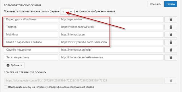 kanal-YouTube-5.jpg