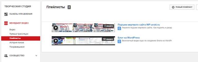 kanal-YouTube-12.jpg