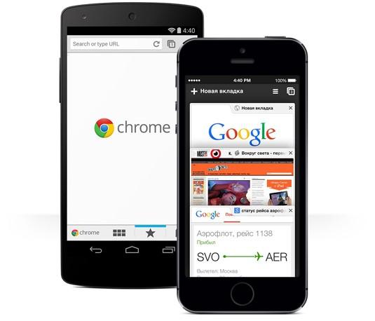 ustanovka-dopolnitelnyx-rasshirenij-dlya-google-chrome-android1.jpg