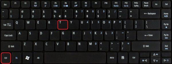 press-the-keys-on-the-keyboard-CtrlT-600x223.jpg