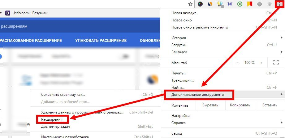 new-tab-7.jpg