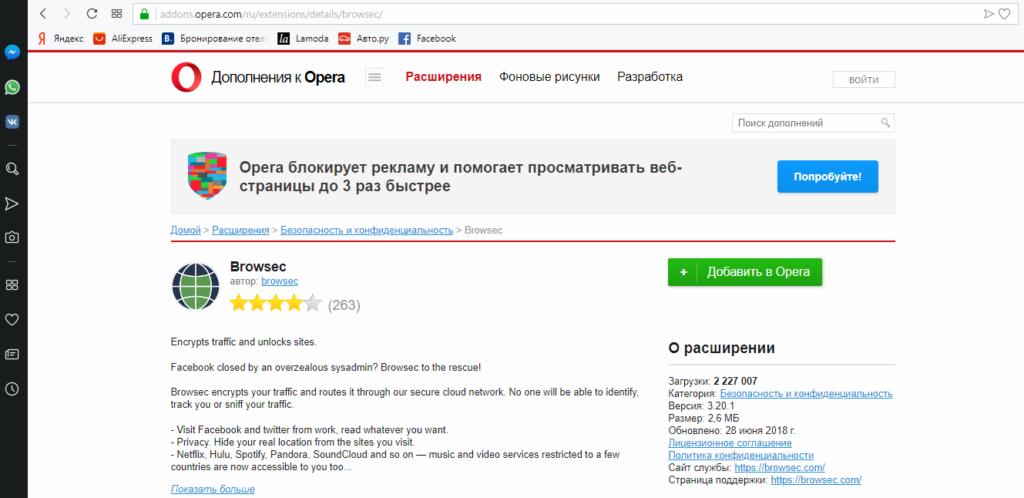 1-Perehodim-na-sajt-opery-1024x498.png