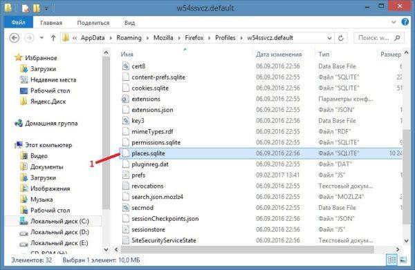 Bookmarks-file-Mozilla-Firefox-600x391.jpg