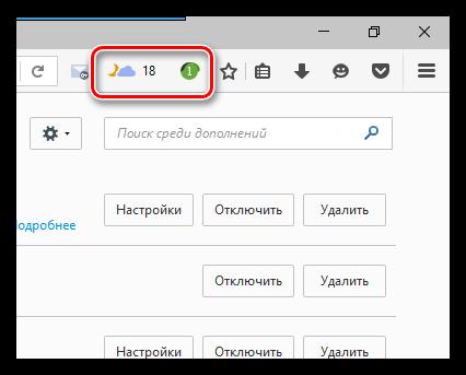 E`lementyi-YAndeksa-dlya-Firefox-4.png