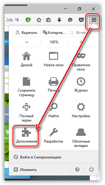 E`lementyi-YAndeksa-dlya-Firefox-8.png