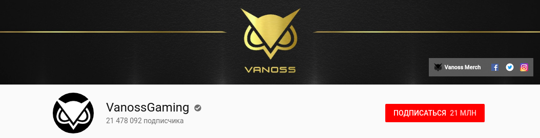 vanossgaming_youtube_banner.png