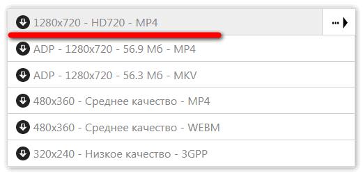 sozranit-audio-fajl.png