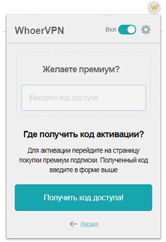 extension-firefox-ru-9.png