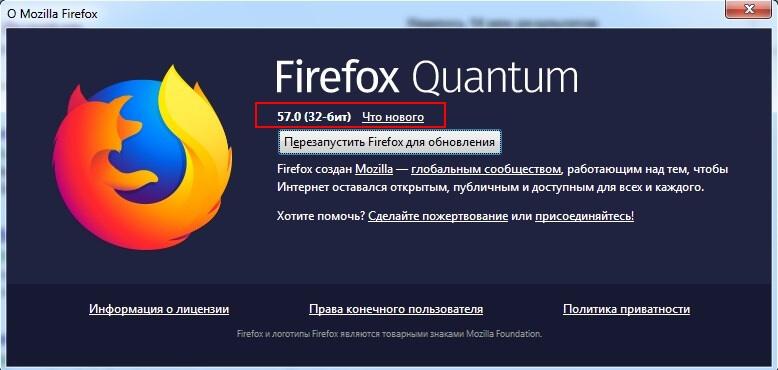 Firefox-Quantum-1.jpg