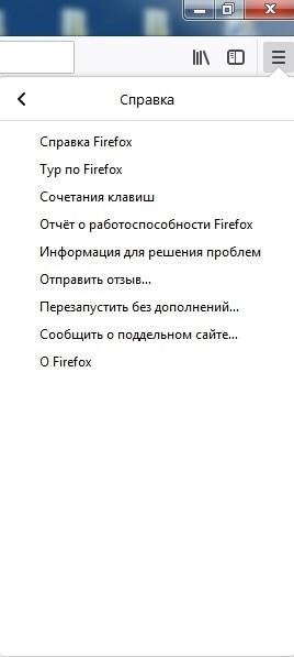 Firefox-Quantum-4.jpg