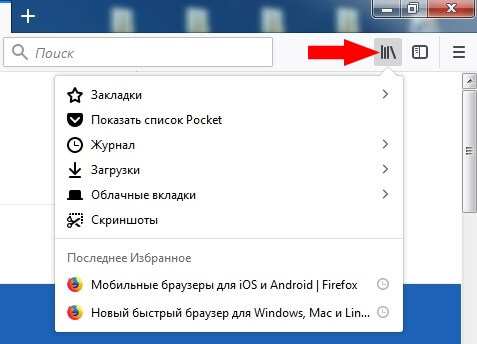 Firefox-Quantum-6.jpg