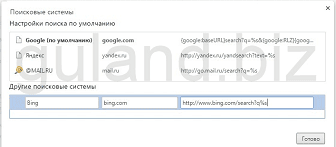 m-Google-Chrome-poiskovaja-sistema3.png
