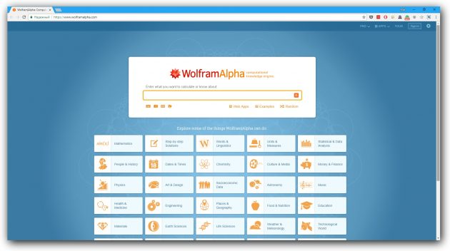 wolfram_1508306612-630x352.jpg