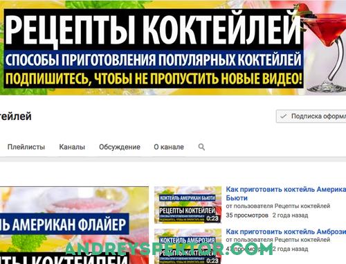 brending_kanala_youtube.png
