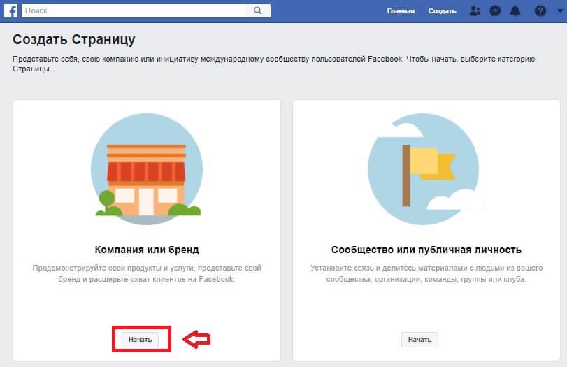 kategoriya-biznes-stranicy.jpg