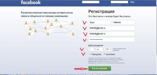 biznes-akkface-1-550x263.jpg